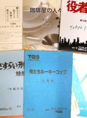 1-DSCN2410.JPG