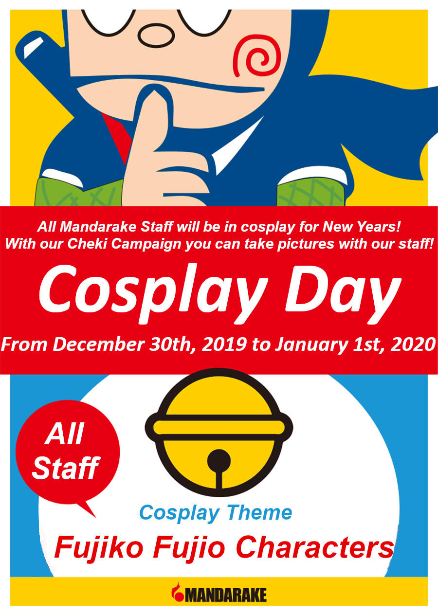 Mandarake Cosplay Days 2019. All Mandarake staff will be in cosplay for New Years! With our Cheki Campaign you can take pictures with our staff! From December 30th 2019 to January 1st 2020. Cosplay theme: Fujiko Fujio characters.