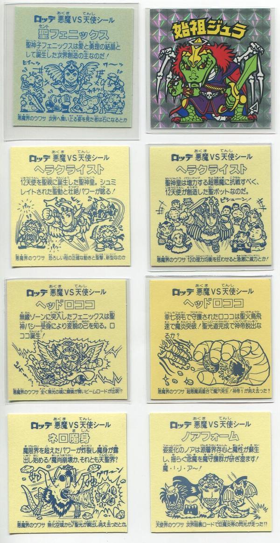 DAC16.jpg