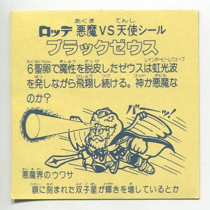 DAC8.jpg