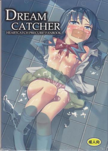 dreamcatcher プリキュア.jpg