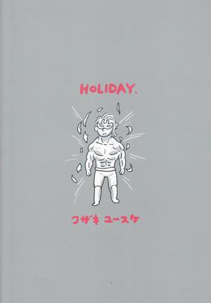 HOLIDAY コァキユースケ 1.jpg