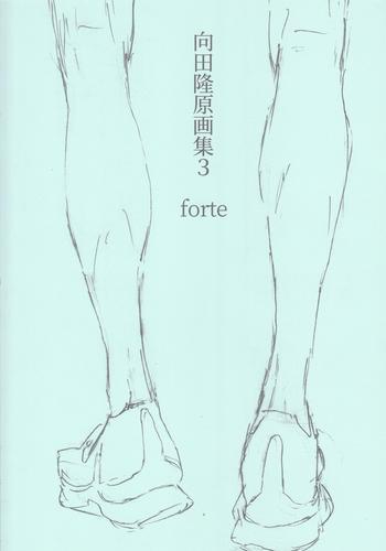 向田隆原画臭 3.jpg