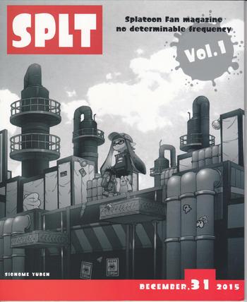 SPLT スプラトゥーン.jpg
