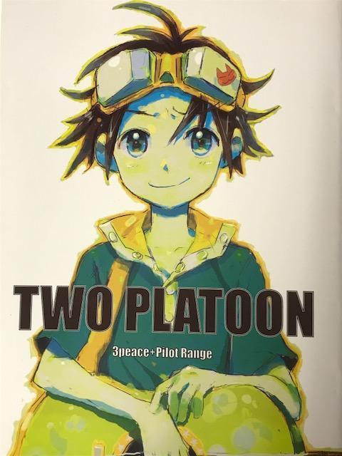 3peace_twoplatoon_ZENBU.JPG