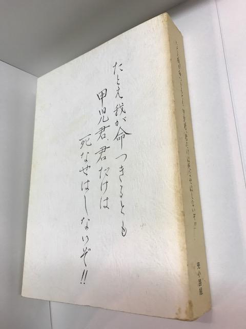 こうじくん2.JPG