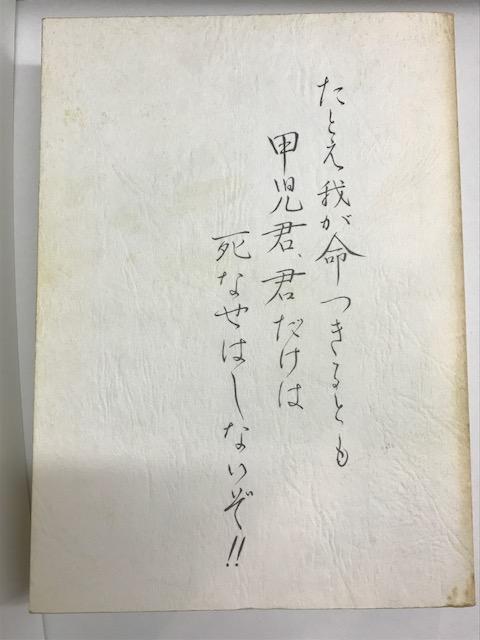 こうじくん1ZENBU.JPG