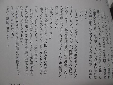 IMG_2059.JPG