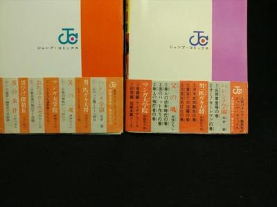 IMG01835.JPG