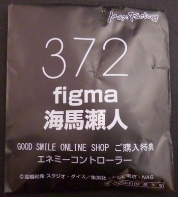 P1510100.JPG