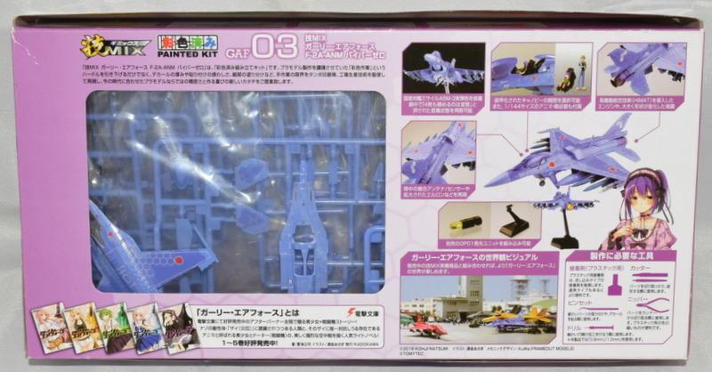 https://mandarake.co.jp/dir/shr/toy/up/2020/03/21/DSC_0041.JPG
