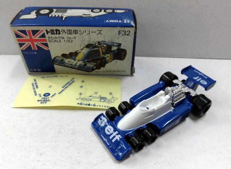 CIMG3008.JPG