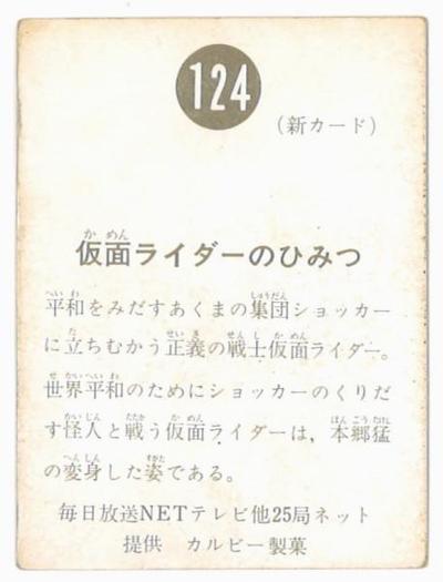 124番3.jpg