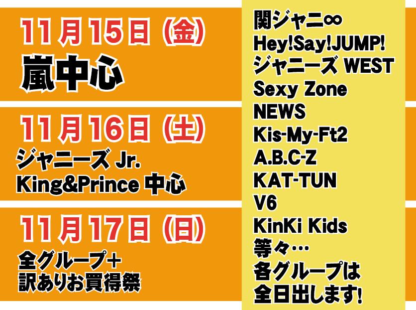 Web用日程.png