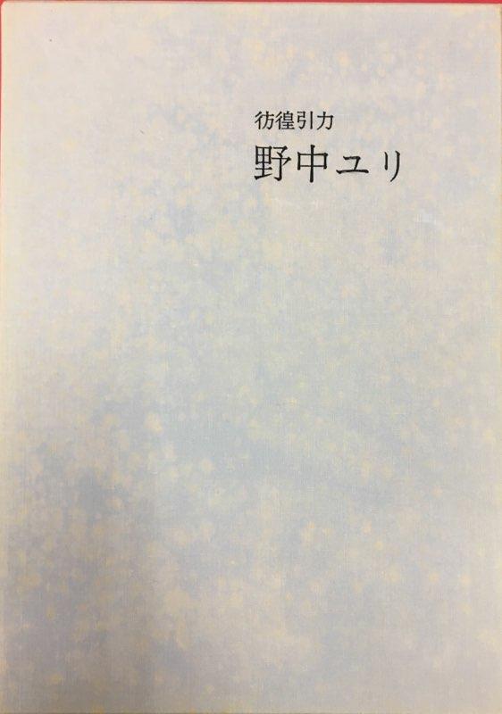 FullSizeR-11.jpg