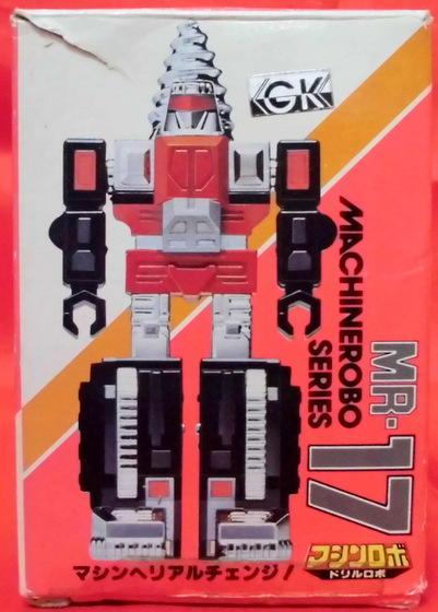 1-CIMG1214.JPG
