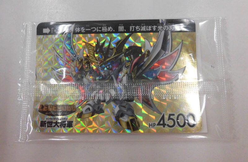 2-CIMG4592.JPG