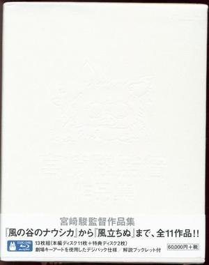 03004281952[1].jpg
