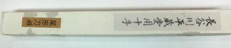 CIMG9914.JPG