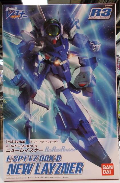 DSCN0940-002.JPG