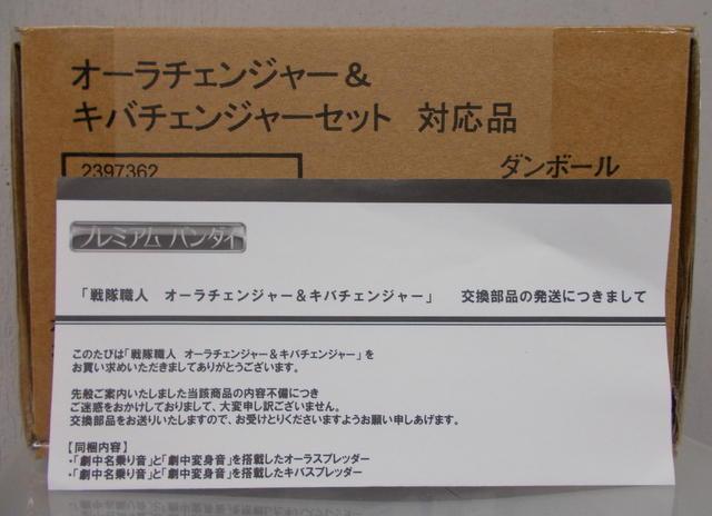DSCN0959-001.JPG