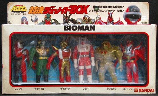 Chōdenshi Bioman - Page 6 P1
