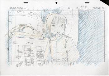 出典www.mandarake.co.jp. 千と千尋の神隠しの原画2