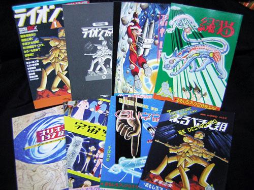 http://www.mandarake.co.jp/information/2009/04/26/12kkr03/p1.jpg