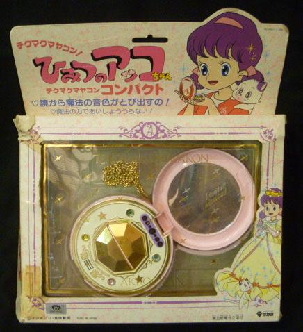 http://mandarake.co.jp/information/2011/09/12/21nkn02/p1.jpg
