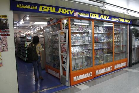 Image result for akihabara mandarake galaxy